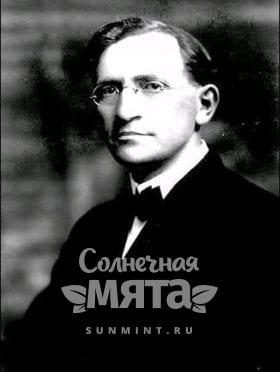 Джозеф Гольдбергер, фото