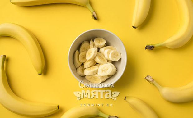 Банан вместо яиц, тарелки и зубной пасты