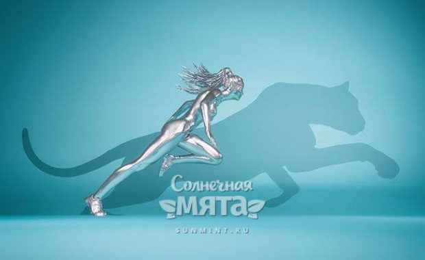 Девушка в хроме бежит за тенью гепарда, фото