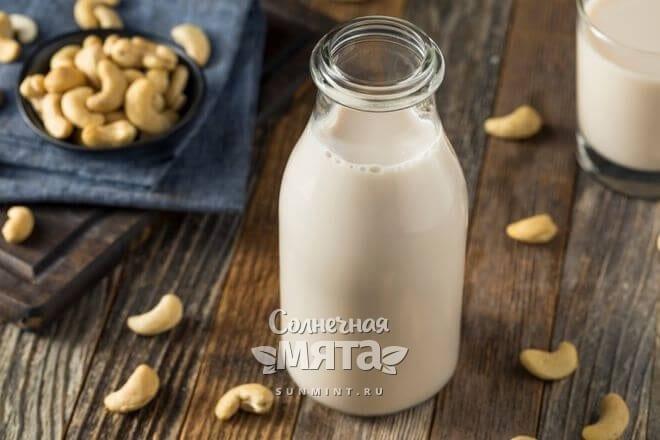 Из кешью делают молоко