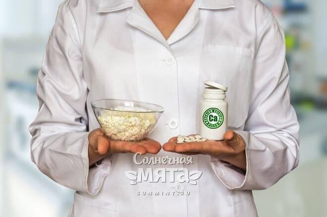 Доктор предлагает кальций в таблетках, фото