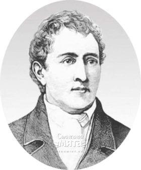 Карл Вильгельм Шееле, фото