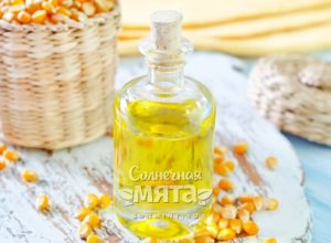 Кукурузное масло ароматное золото инков