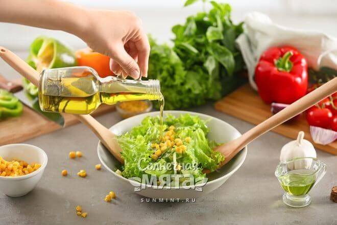 Кукурузное масло добавляют в салаты