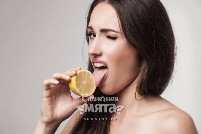 Лимоны очень кислые
