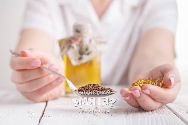 Льняное масло принимают в капсулах
