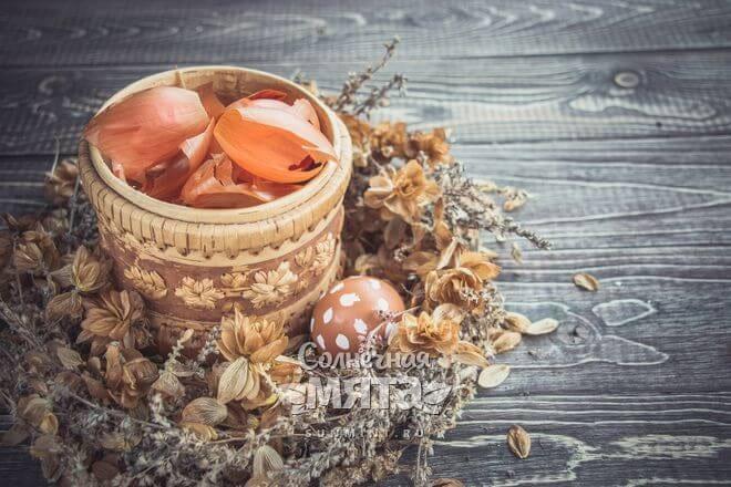 Луковой шелухой красят пахальные яйца