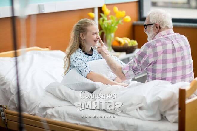 Дедушка навещает больную внучку в больнице, фото