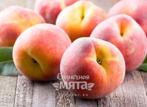 Персик сказочно восточный фрукт