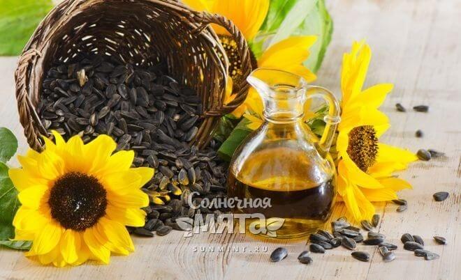 Подсолнечное масло приятно на вкус