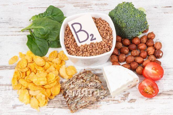 Продукты, содержащие витамин B2, фото