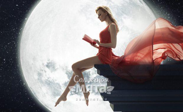 Селен маленькое отражение Луны в вашем теле