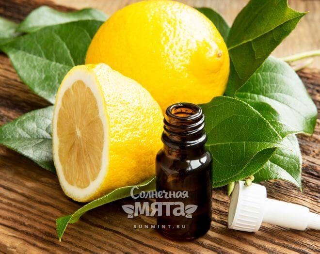 У масла лимона приятный аромат