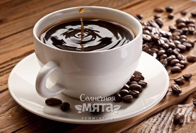 В умеренных дозах кофе полезен