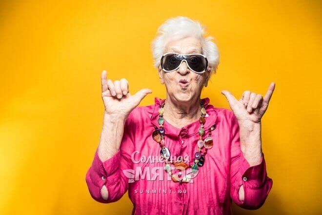 Витамин E препятствует старению тела и разума бабушки, фото