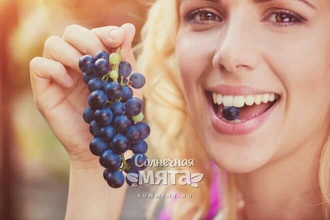 Вкусы у разных сортов винограда разные