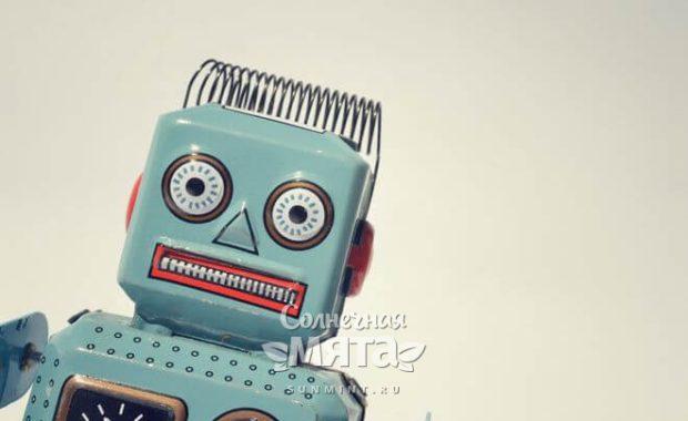 Игрушка железный робот, фото