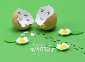 Цыпленок сбежал из яйца-тюрьмы, фото