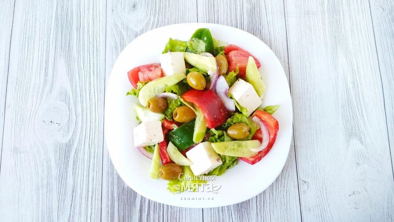 Греческий салат - Шаг 9-3