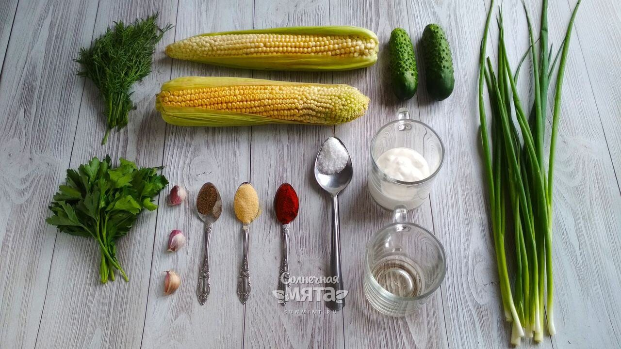 Кукуруза с чесночным соусом - Шаг 1