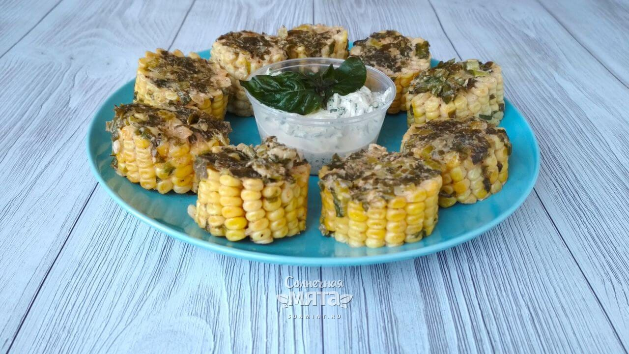 Кукуруза с чесночным соусом - Шаг 14
