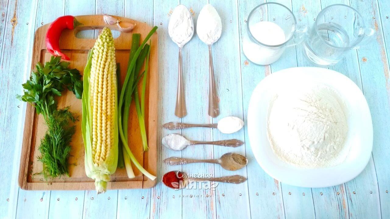 Кукурузные оладьи - Шаг 1