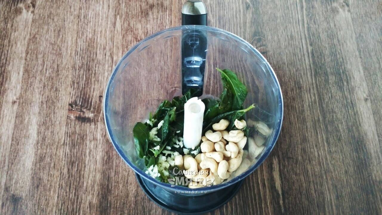 Салат из кабачков - Шаг 6-1