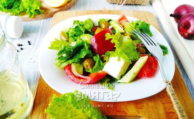 Сочный и яркий вегетарианский греческий салат