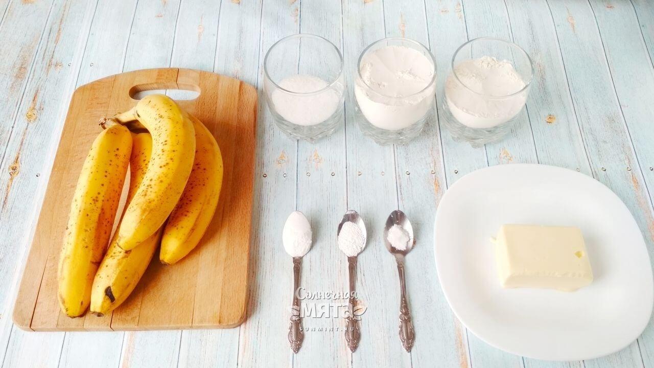 Банановые маффины - Шаг 1