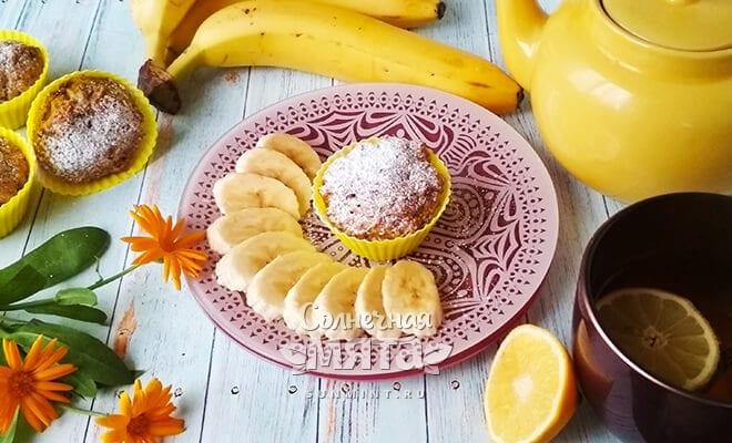 Мягкие и уютные вегетарианские банановые маффины