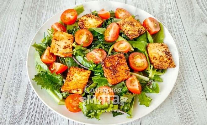Позитивный салат с жареным сыром и пряным соусом