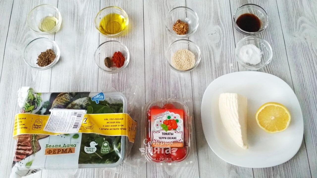 Салат с жареным сыром - Шаг 1