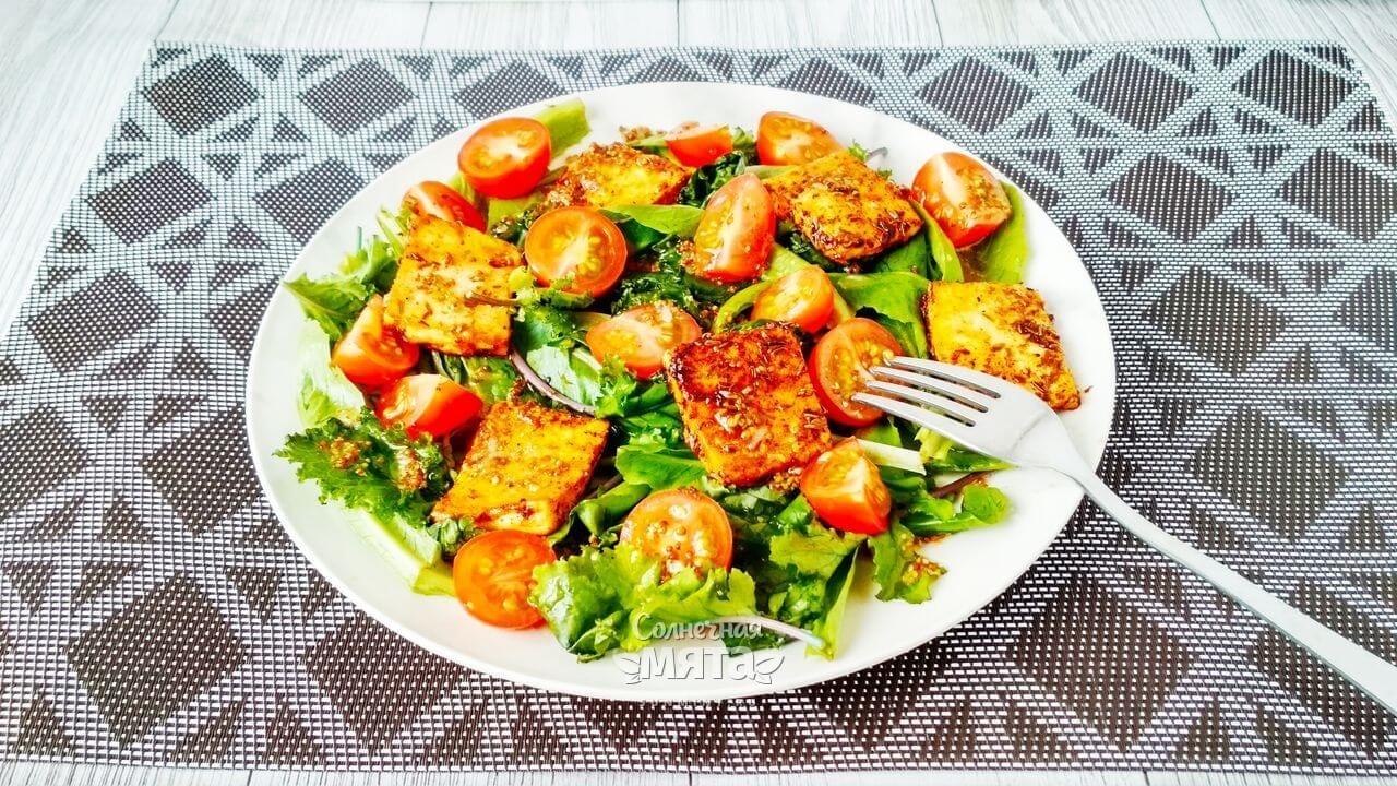 Салат с жареным сыром - Шаг 8