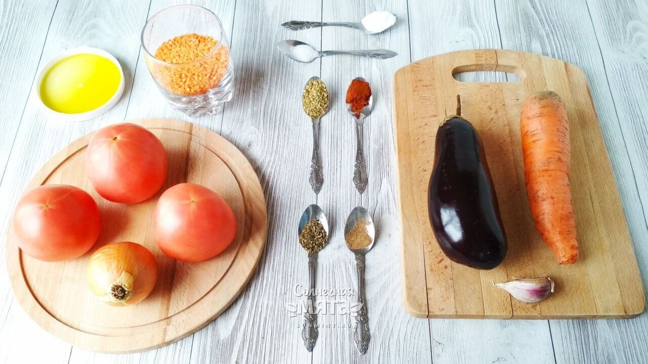 Суп из красной чечевицы - Шаг 1
