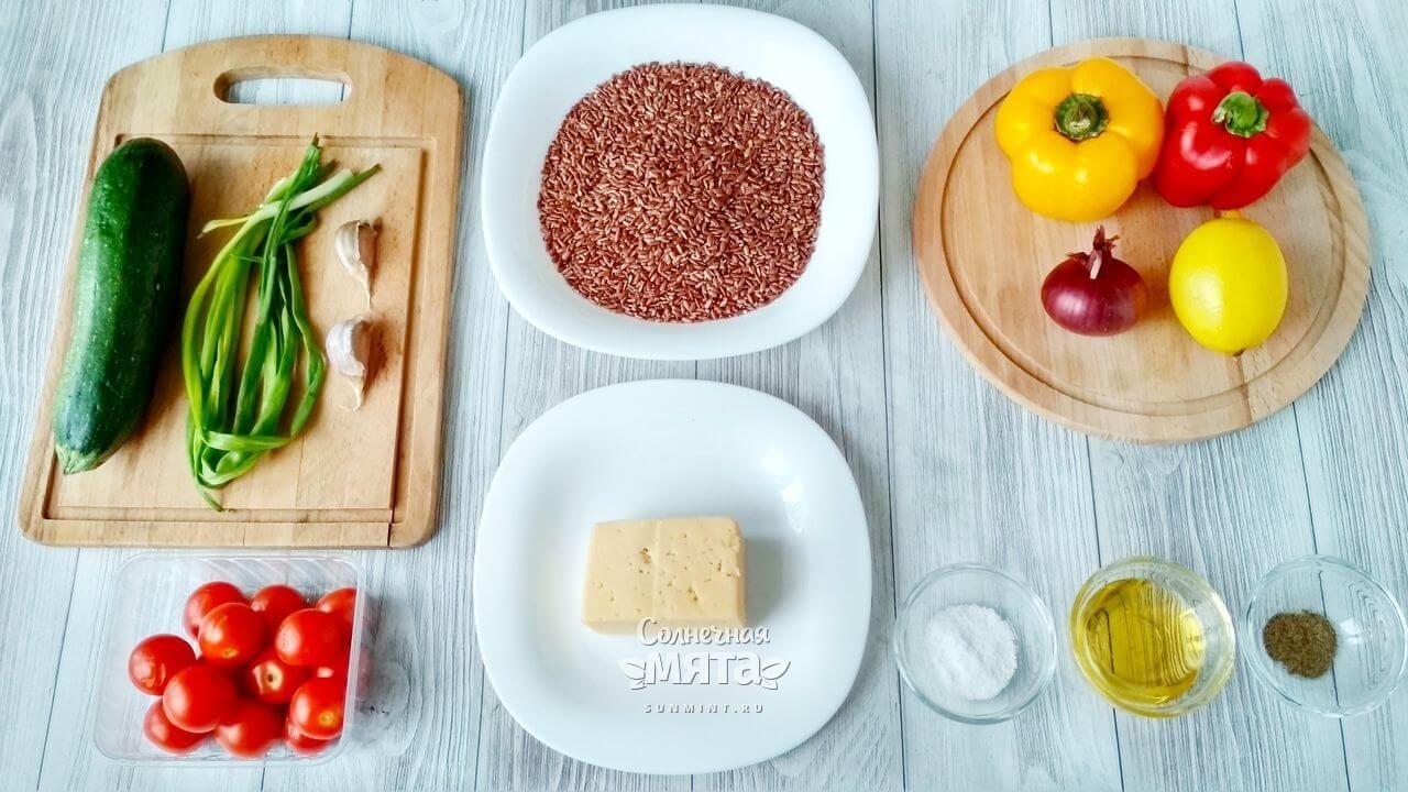 Паэлья овощная с сыром - Шаг 1