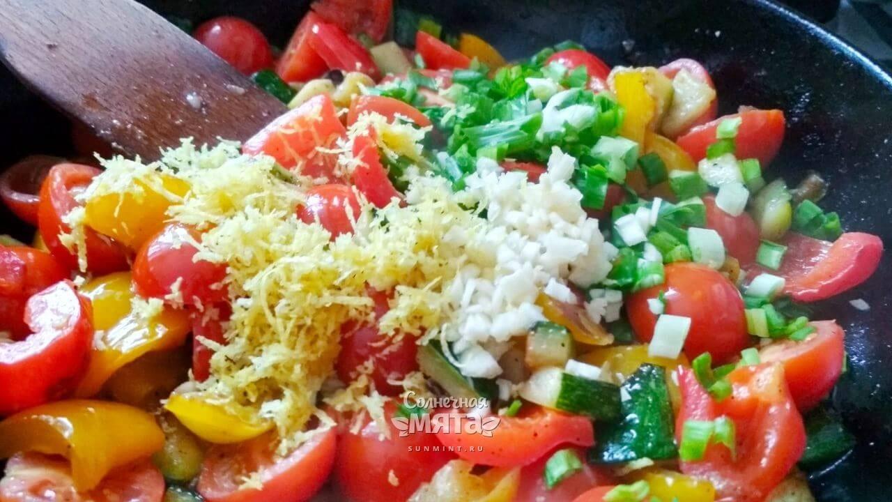 Паэлья овощная с сыром - Шаг 15-1