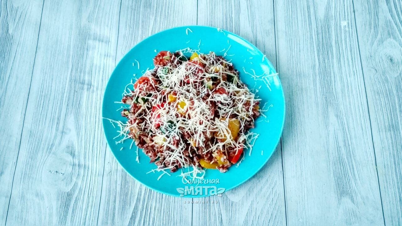 Паэлья овощная с сыром - Шаг 16