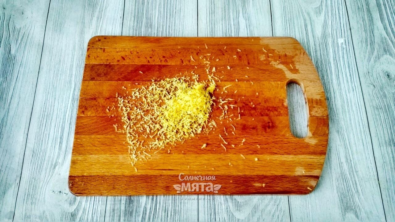 Паэлья овощная с сыром - Шаг 9