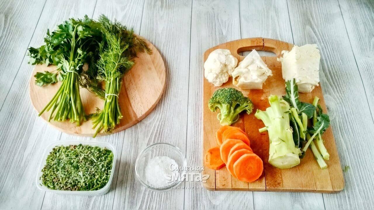 Борщ с фасолью - Шаг 1-2