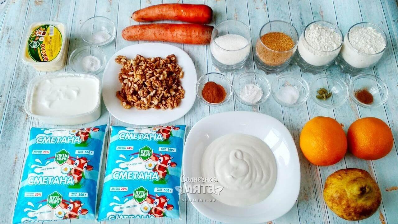 Морковный торт - Шаг 1