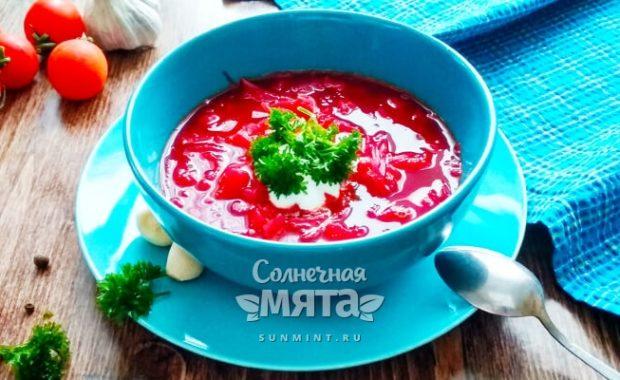 Наваристый вегетарианский борщ с фасолью — ароматный и сытный суп