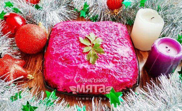 Неселедка под шубой - вегетарианский традиционный новогодний салат