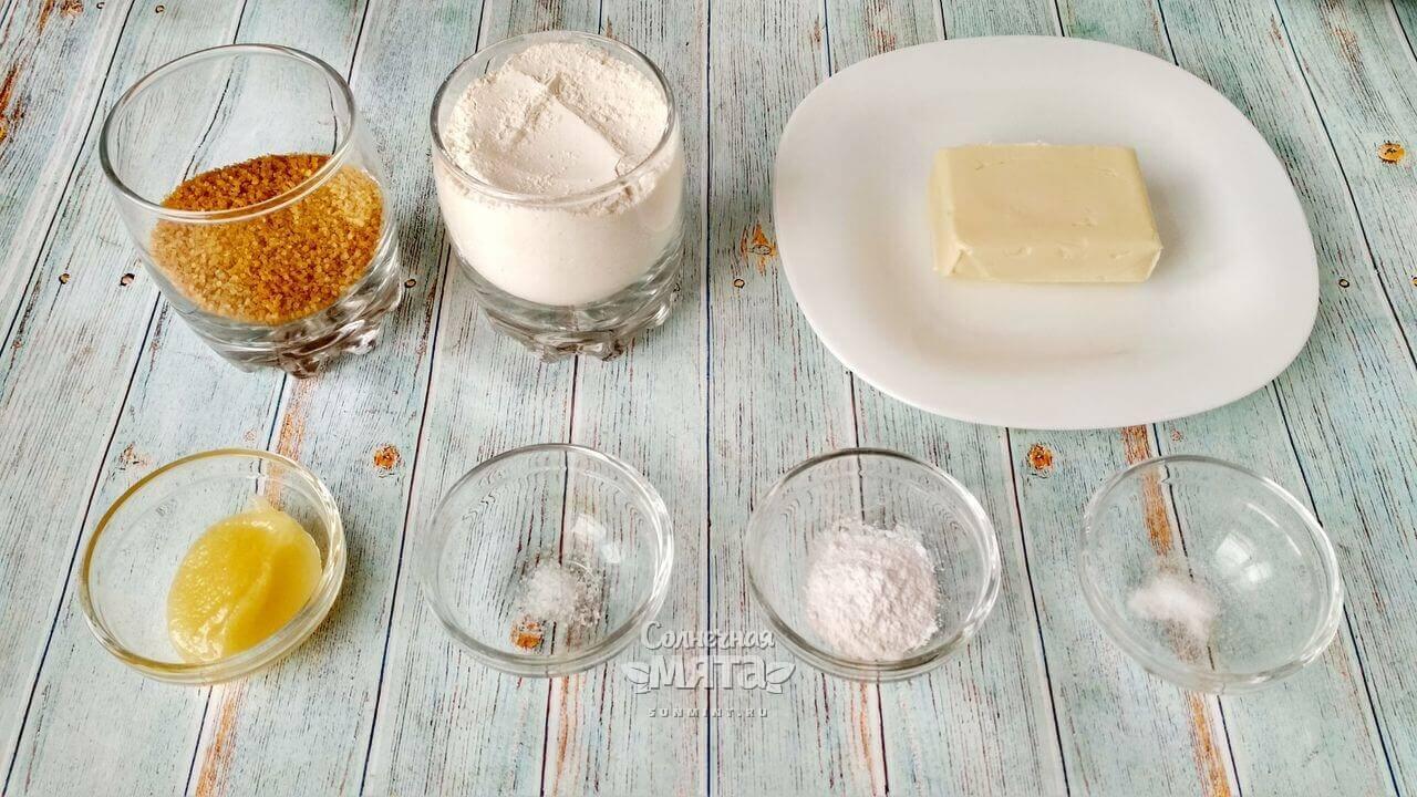 Шведское печенье - Шаг 1