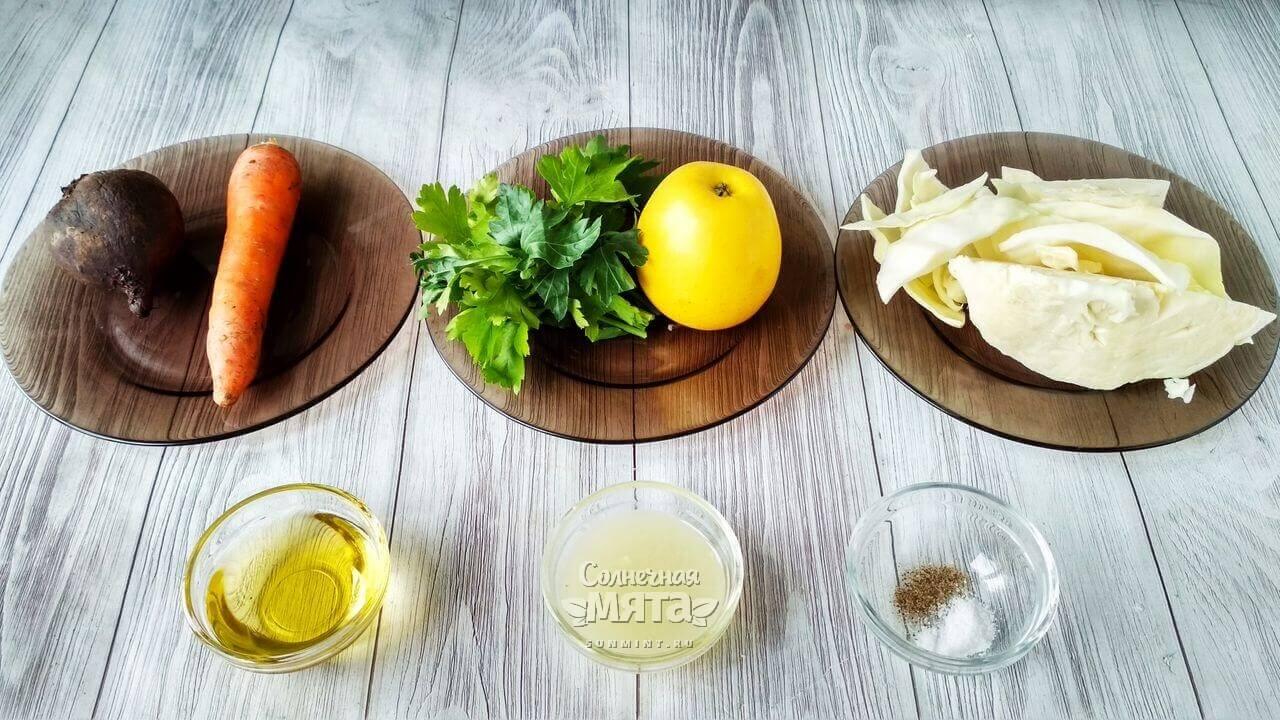 Подготавливаем ингредиенты для салата