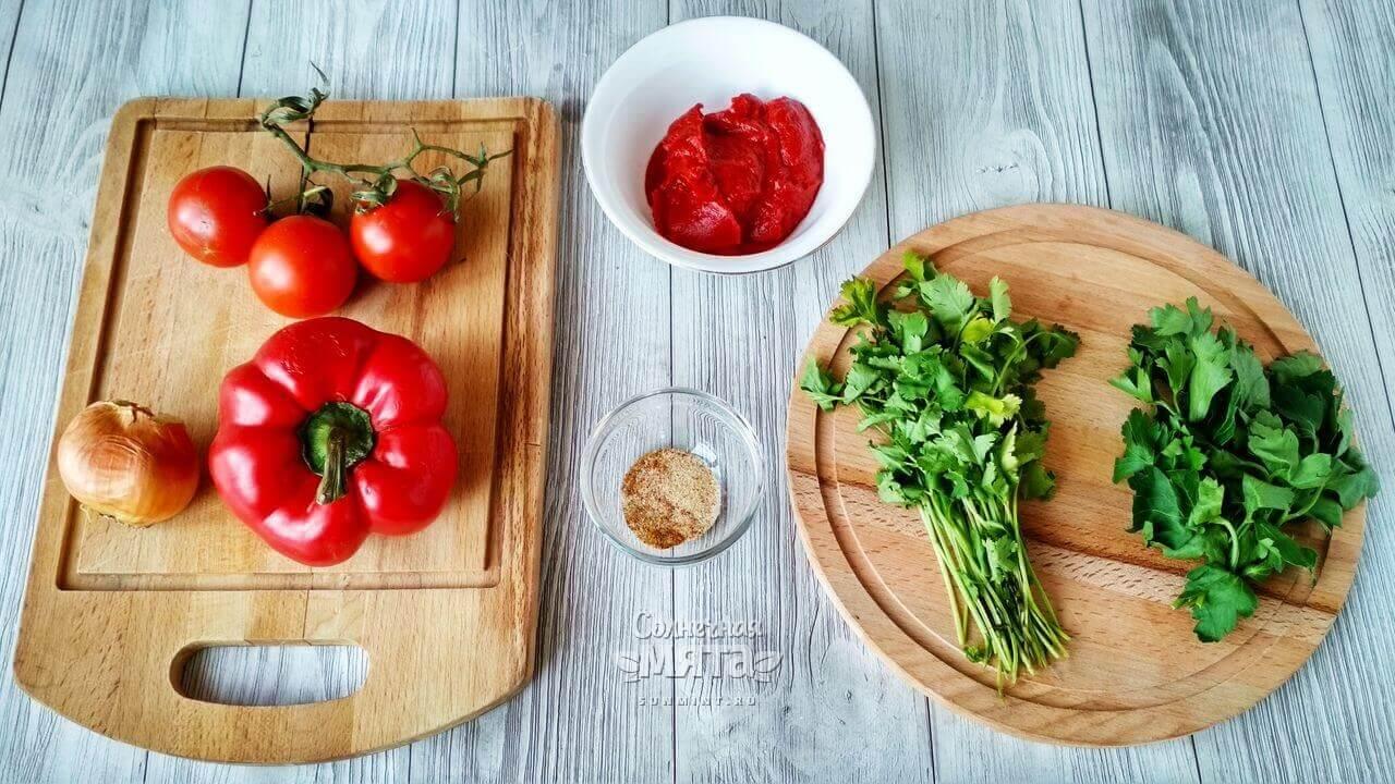 Необходимые ингредиенты для соуса